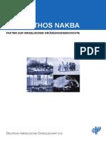 13-03-14 nakba_web-3.pdf