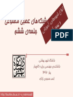 ANN_91_2_6.pdf