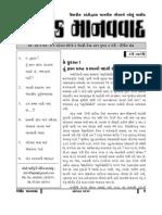VM-Aug-12.pdf