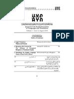 الترجمة القانونية بين النظرية والتطبيق محمد يوسف سوسن عبود.pdf