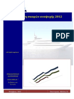 Yacht_Insurance_2012.pdf