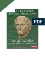Macedonia vs Propaganda