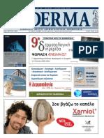 Infoderma Cover & Pixel_alma (Jul-Aug 09)