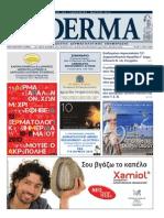 Infoderma+Clearlift_harmony Xl (Jan-mar 13)