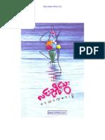 Lin Nyoe Thwe - Mar Yar Play.pdf