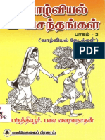 TAMIL-வாழ்வியல் வசந்தங்கள் இரண்டாம்பகுதி.pdf