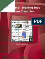 Chinese Characters - basic.pdf