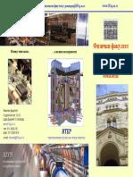 Brosura.pdf