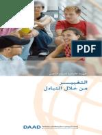 DAAD Arabic.pdf