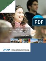 daad_sid-brosch_arabic_111018_web.pdf