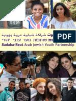 Sadaka Reut's Graduates- Agents of Change.pdf