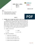 2011_10_lyp_hidiB_sa1_11.pdf
