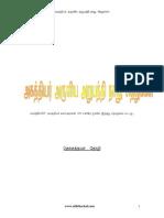 Agathiyar aruliya 64 sithukal.pdf