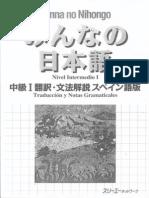Koibitotachi Minna No Nihongo Nivel Intermedio I