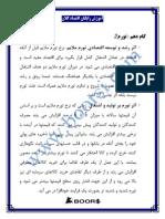 آموزش اقتصاد کلان10.pdf