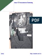 Sincronizar Mecanismo Samsung 3 CDs