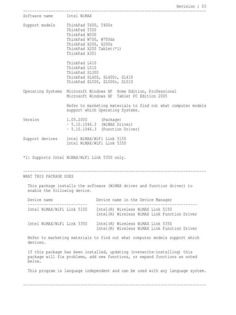 Intel Wimax Link 5150 драйвер Windows XP