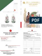 20131128_2.pdf