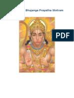Hanumath Bhujanga Prayatha Stotram
