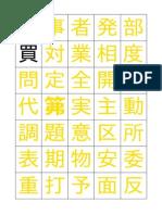 Exercícios da Apostila 9 (3-1) Animeforces