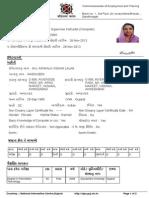 CET-201314-3-22800