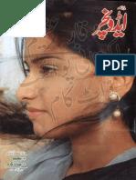 Adv Die April 2013 Urduraj-com