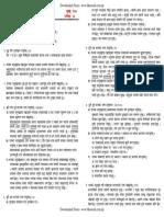HSEB Nepali Model Question Class 11 Set 4