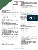 HSEB Nepali Model Question Class 11 Set 7