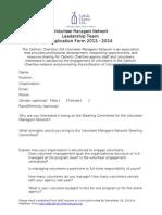 2013 Steering Committee Application