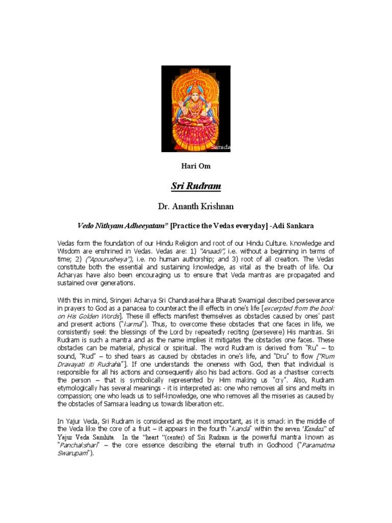 Sri Rudhram | Mantra | Vedas