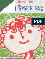 Kishor Upannyas Samagra-Tarapada Roy