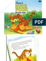 Winnie the Pooh and Tigger Too_1