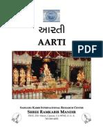 Aarti Prayers
