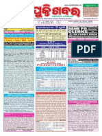 Nijukti Khabar 16 - 22 November 2013