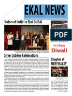 e Kal News Indian Ov Diwali 2013