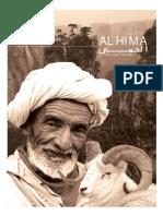 al_hima
