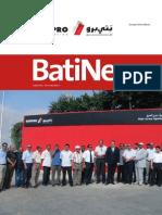BatiNews