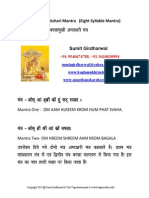 Baglamukhi Ashtakshari Mantra in Hindi and English by Sumit Girdharwal
