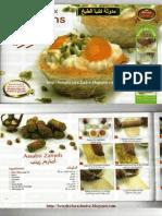 حلويات سورية - سلسلة بنينة.pdf
