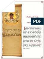 RakshashiVidyaBW - Abhishekha