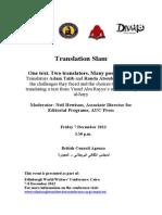 Translation Slam - One Text, Two Translators