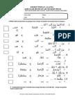 B. Arab 1
