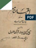 Iqbal Nama, Chiragh Hasan Hasrat, Lahore-First Edition