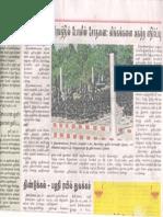 Nithy Removed Deities and 1008 Lingams in Tiruvannamalai Temple - Dinamalar