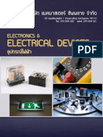 Electrical Components Catalog