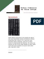 Textos Clássicos da Antiga China - A Escola de Confúcio - André Bueno