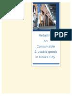 Retail Management -Bakerstreet