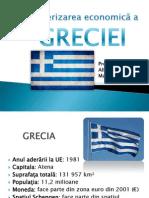 Caracterizarea economică a Greciei