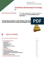 Manual de Aplicacion_2014