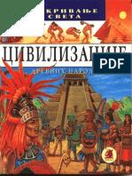 Enciklopedija-Civilizacija